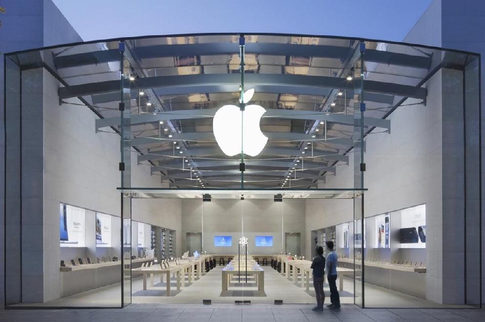 Apple sigue batiendo récords de ingresos en el segundo trimestre de 2021