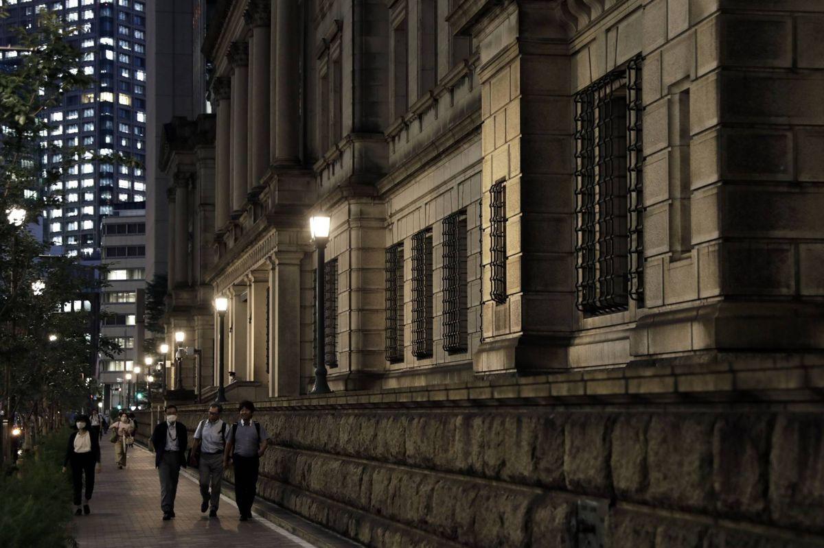 Japón comienza a probar su moneda digital centralizada