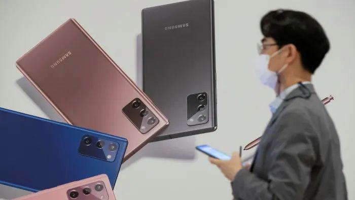 Las ganancias de Samsung aumentan debido a problemas de Huawei y EE. UU.